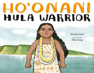 Cover of Ho'onani: Hula Warrior
