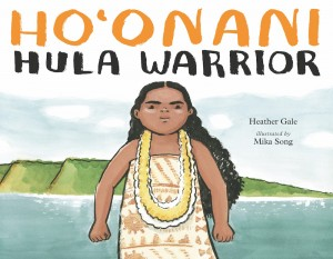 Cover of Ho'onani Hula Warrior