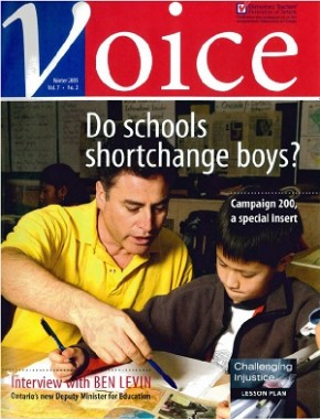 Cover of ETFO Voice Winter 2005