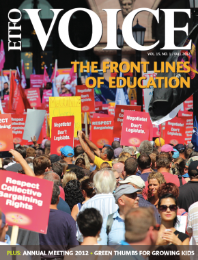 cover of etfo voice fall 2012