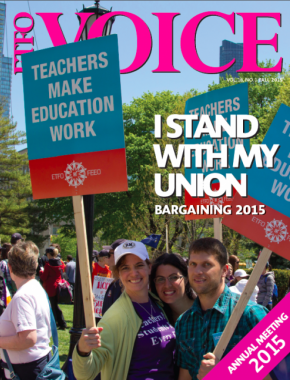 Cover of ETFO Voice Fall 2015