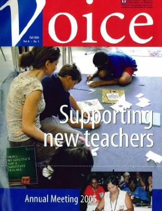 Cover of ETFO Voice Fall 2005