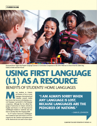 Cover of ETFO Voice Fall 2016 Curriculum