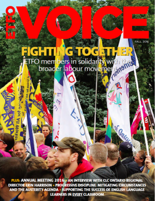 cover of ETFO Voice magazine fall 2016