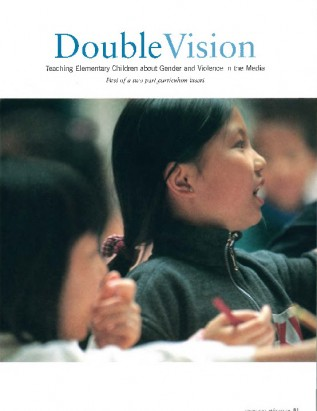 Cover of curriculum for spring 2000