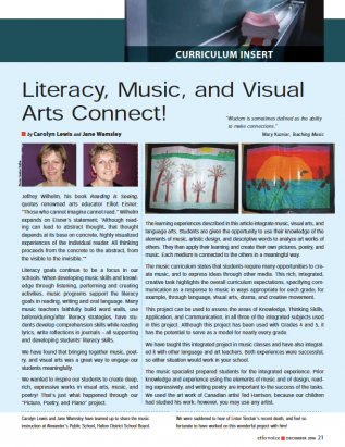 first page of curriculum december 2006