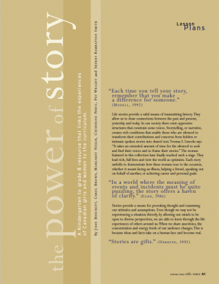 front page of curriculum spring 2007