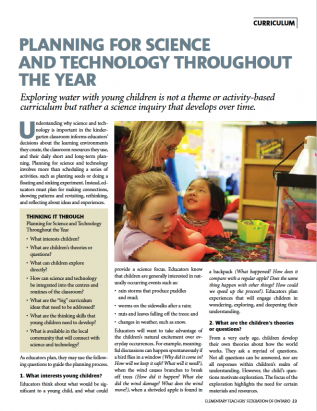 first page of curriculum spring 2013