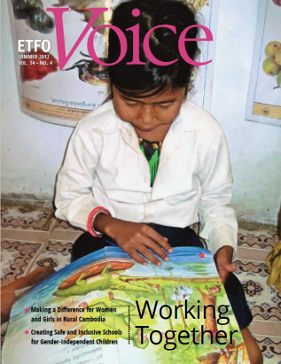 Cover of ETFO Voice Magazine Summer 2012